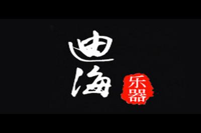 迪海logo