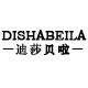 迪莎贝啦服饰logo