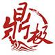 鼎极饰品logo