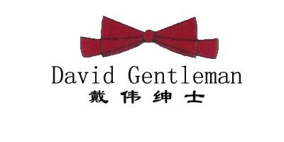 戴伟绅士鞋类logo