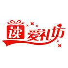 读爱礼坊logo