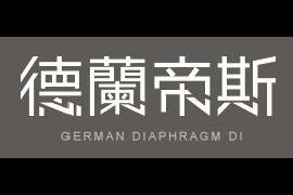 德兰帝斯logo