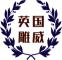雕威logo