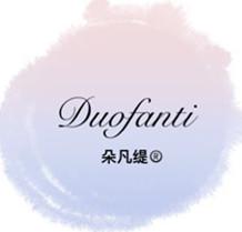 朵凡缇服饰logo