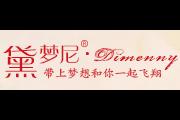 黛梦尼logo