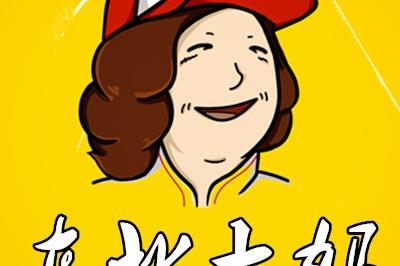 东北大妈logo