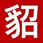 貂卡服饰logo