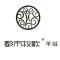 都市牧歌logo
