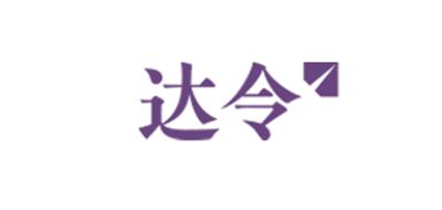 达令心潮logo