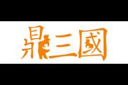鼎三国logo