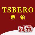 蒂铂logo