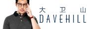 大卫山logo