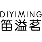 笛溢茗服饰logo