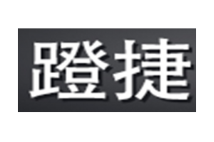 蹬捷logo