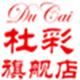 杜彩logo
