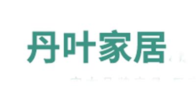 丹叶家居logo