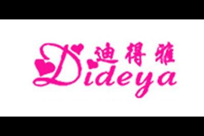 迪得雅logo