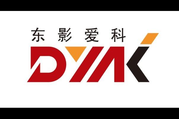东影爱科logo