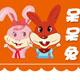 呆呆兔食品logo