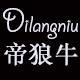 帝狼牛logo