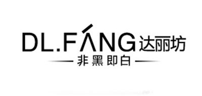 达丽坊logo