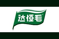达恒毛logo