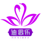 迪思乐logo