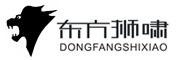东方狮啸logo