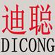 迪聪logo