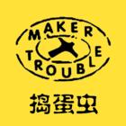 捣蛋虫logo