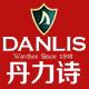 丹力诗logo