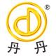 丹丹食品logo