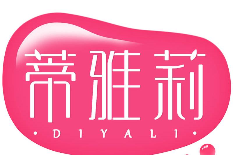 蒂雅莉logo
