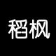 稻枫logo