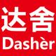 达舍服饰logo