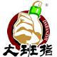 大班指食品logo
