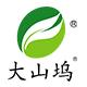 大山坞logo