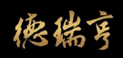 德瑞亨logo