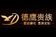 德鹰logo