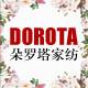朵罗塔家纺logo