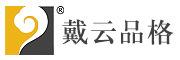 戴云品格logo