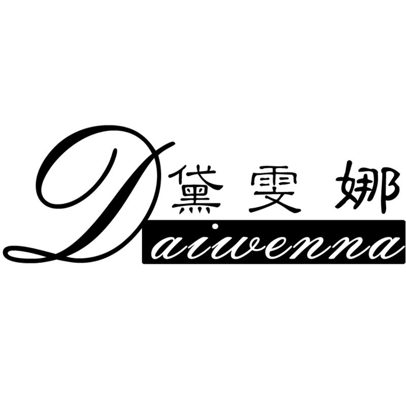 黛雯娜logo