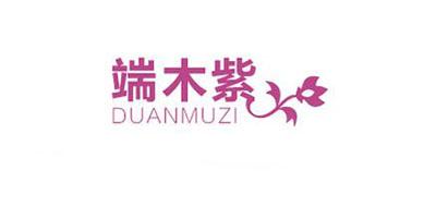 端木紫logo