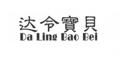 达令宝贝logo