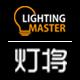 灯将logo