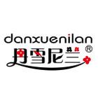 丹雪尼兰logo