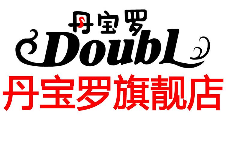 丹宝罗logo
