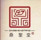 鼎圣堂logo