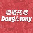 道格托尼logo