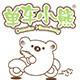 单车小熊logo